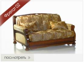 Диван Фрегат-02 155, спальное место 155х190 см